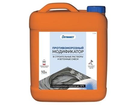 Модификатор «Противоморозная добавка» в строительные растворы и бетонные смеси