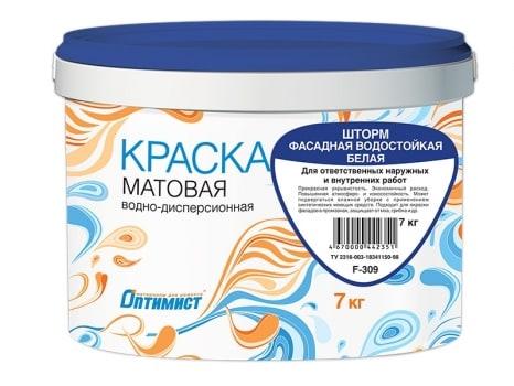 Краска фасадная «Шторм» водно-дисперсионная белая матовая