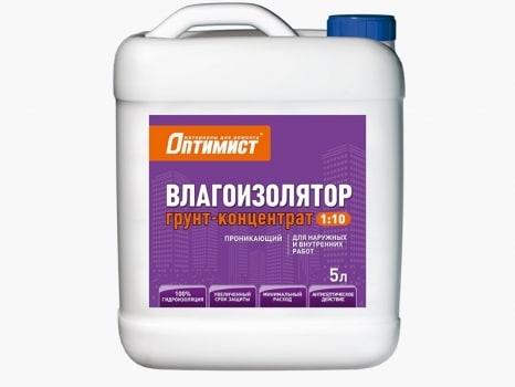 Влагоизолятор грунт-концентрат 1:10 проникающий для наружных и внутренних работ