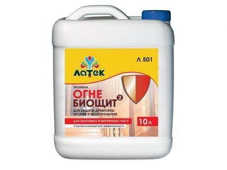 Пропитка «ОГНЕ-БИОЩИТ-2» для защиты от огня и биопоражения для наружных и внутренних работ